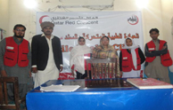 qater red crescent-8