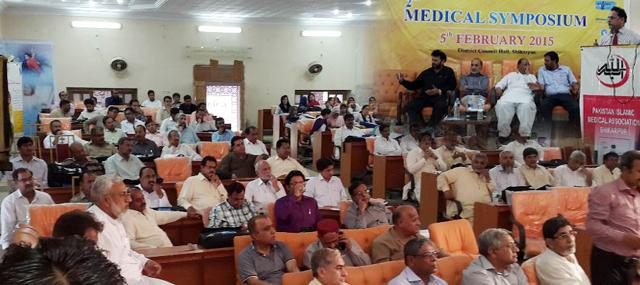 2nd symposium shikarpur
