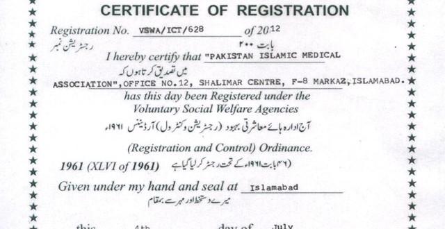 registration  certificate vswa- pima
