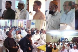 Sukkur Workshop, 28 October