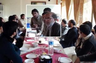 Abbotabad visit on 26 November