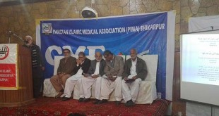 CME at shikarpur on 26 Dec 15