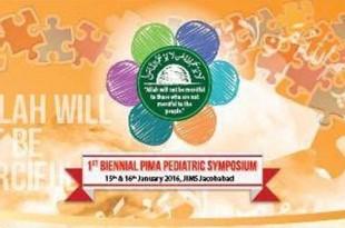 Jacobabad Pediatric conf info, 23Dec15