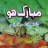 Mobarak Ho