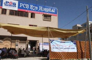 POB Hospital Khi, Dec 15
