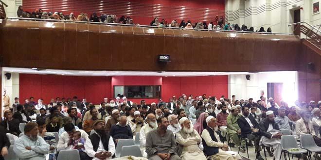 quran class Dec 15