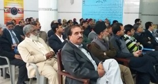 multan cme december 2016