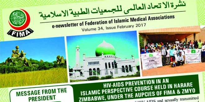 fima news feb17