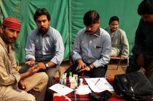 eighth-diabeted-clinic-at-peshawar