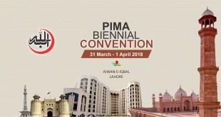 PIMA, February 2018