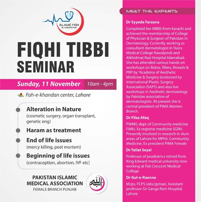Fiqhi Seminar