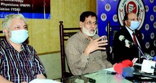 PIMA Lahore PC
