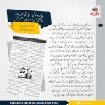 92news column