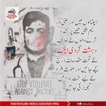 Doctor tortured