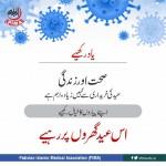 Eid post 2