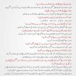 FAQs pediatrics urdu