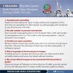 FIMA five reasons
