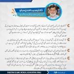 PIMA president statement on 23 April