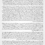 corona misunderstadings by Dr Nighat Jabeen