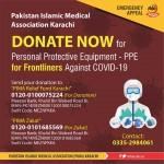 pima karachi appeal