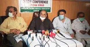 Sukkur Press Conference for website