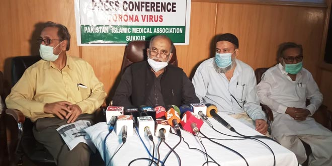 Sukkur Press Conference for website
