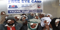 POB Trust Free Eye Camp
