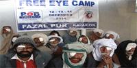 POB Trust Free Eye Camp