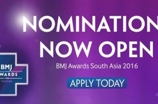 BMJ awards