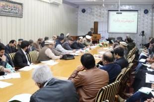 tarbia program at islamabad