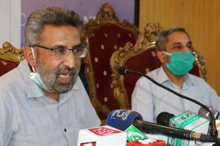 Islamabad Press Conference