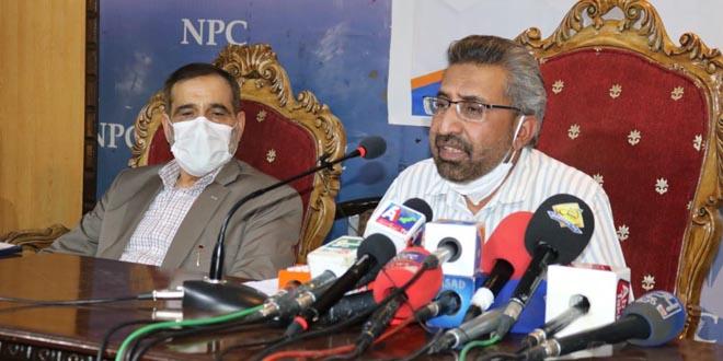PCC at Islamabad