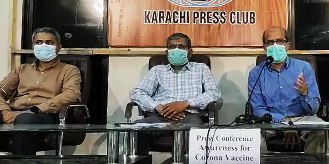Karachi press conference, 23 April 2021 - 2